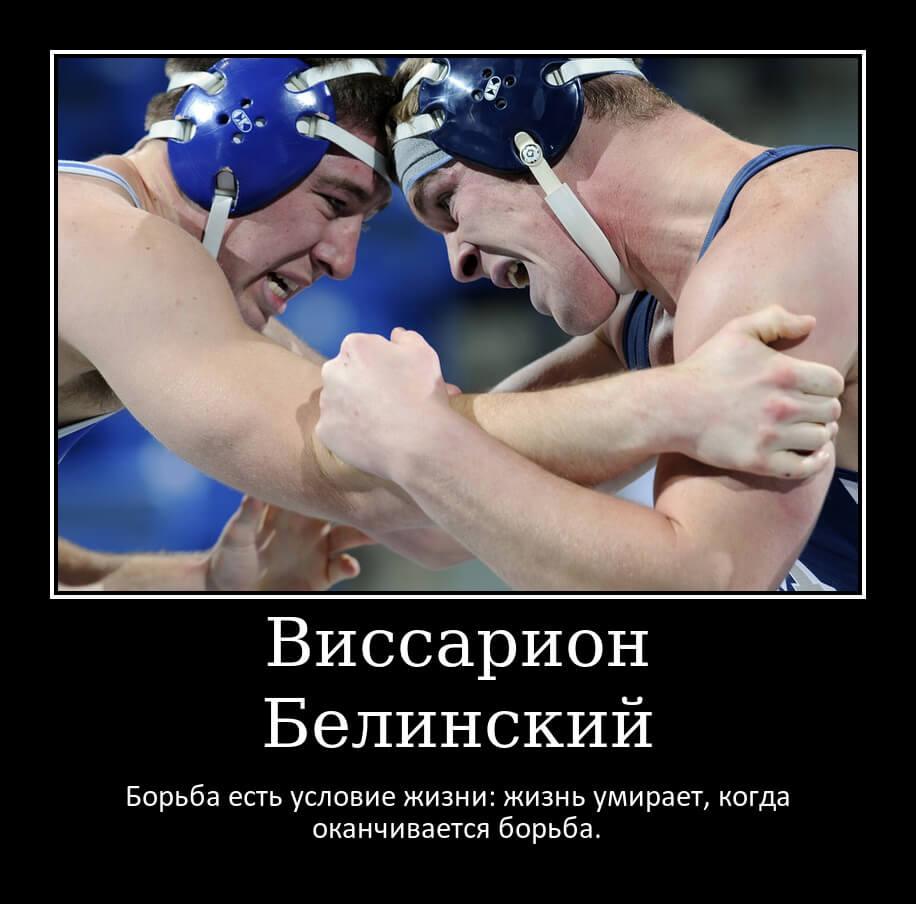 Два борца в шлемах.