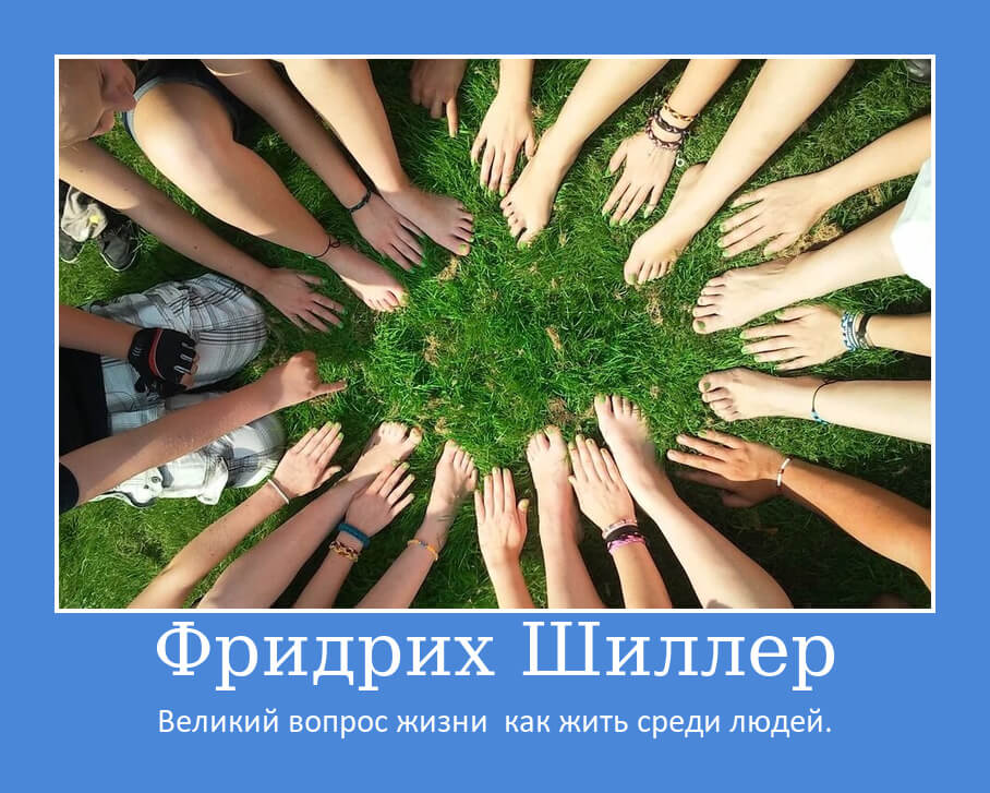 На фото изображены руки на фоне зеленой травы.