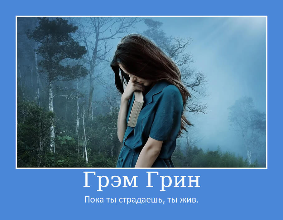 На фото изображена грустная девушка.