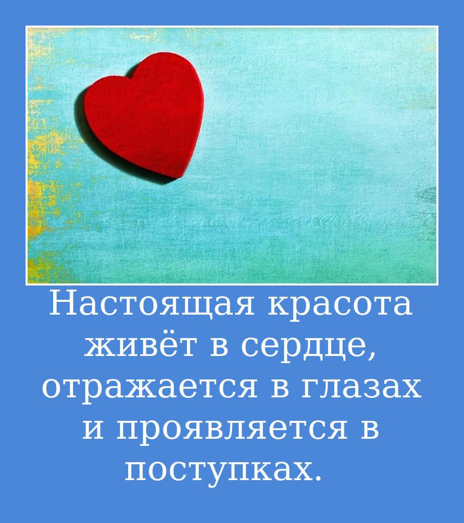 Сердечко на голубом фоне.
