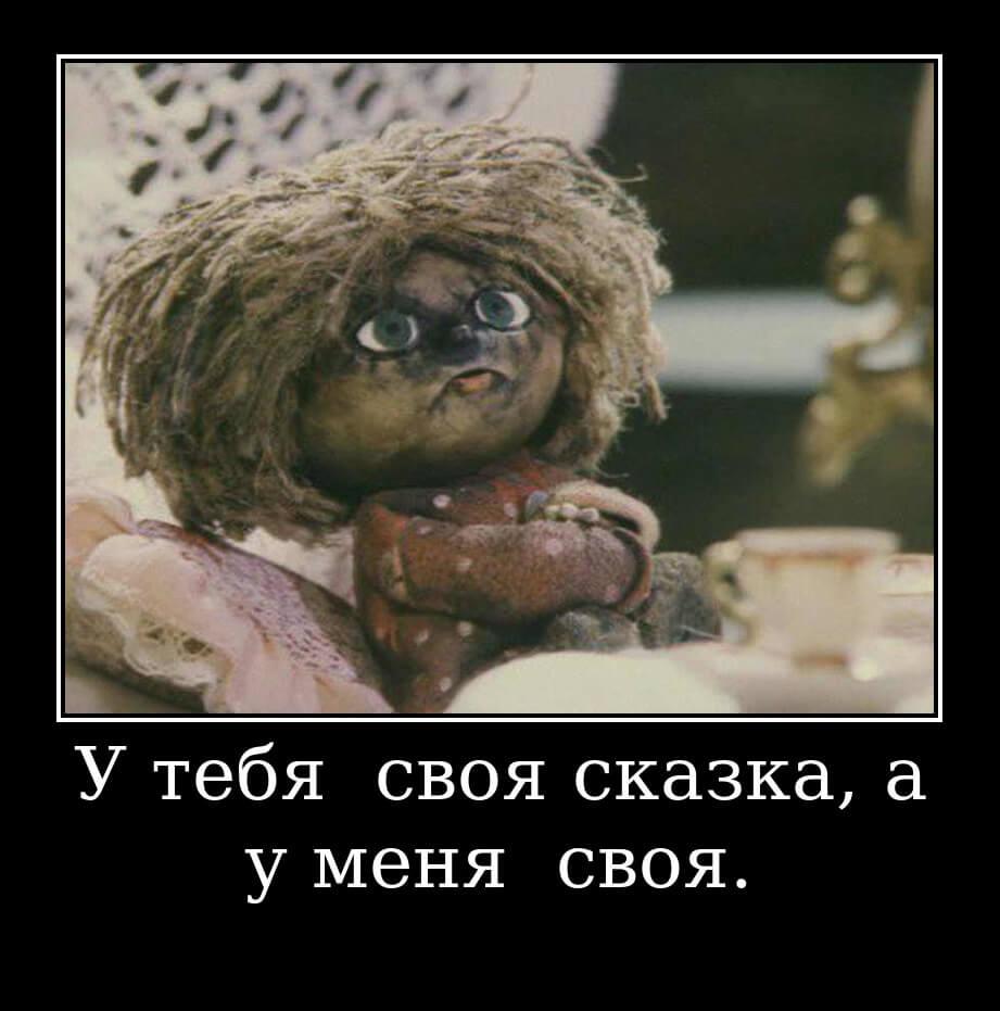 """На фото изображена цитата из мультфильма """"Домовенок Кузя""""."""