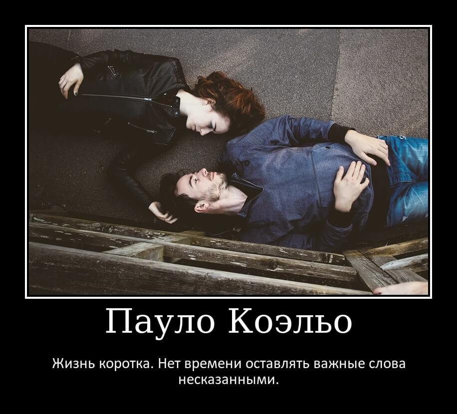 Пара влюбленных смотрящих друг другу в глаза.