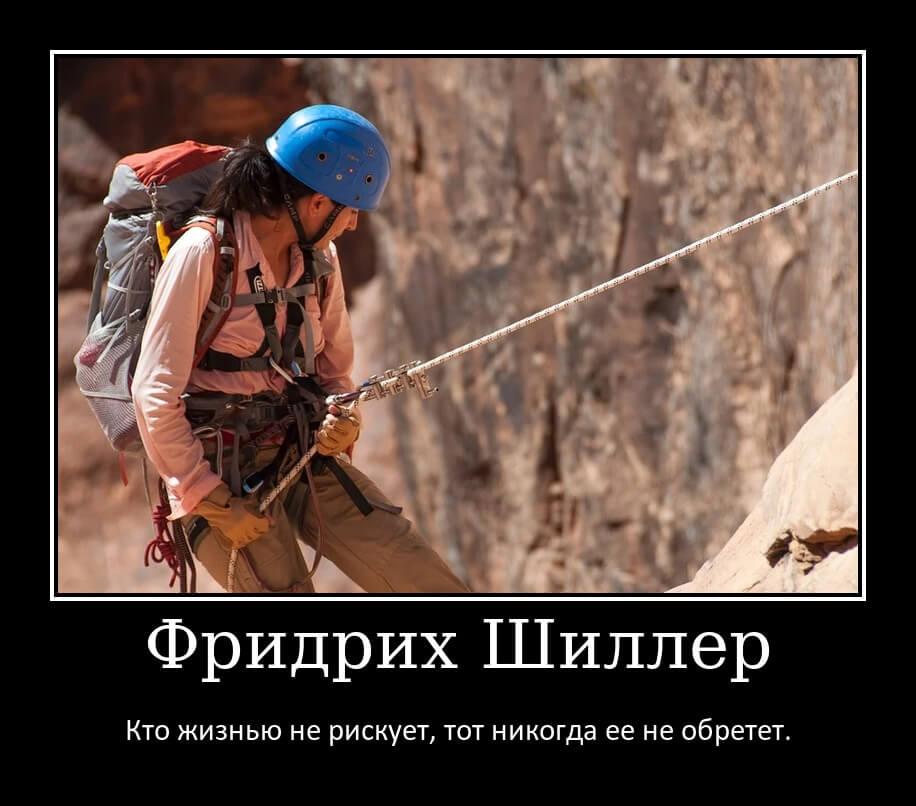 На фото изображена девушка, которая спускается со скалы.