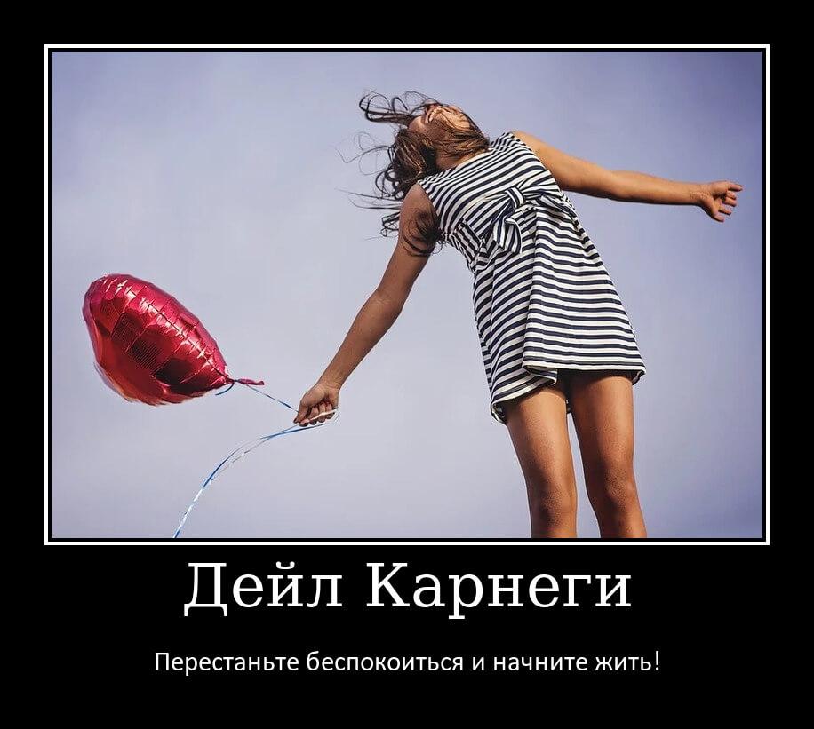 На фото девушка с шариком.