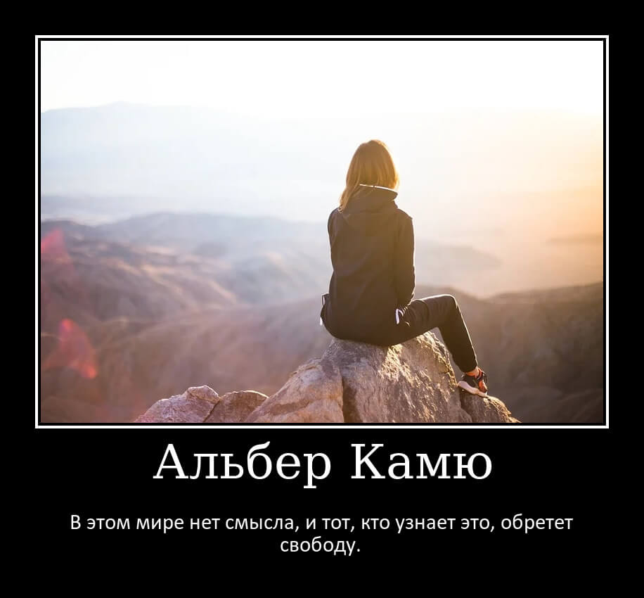 На фото девушка, сидящая на скале.