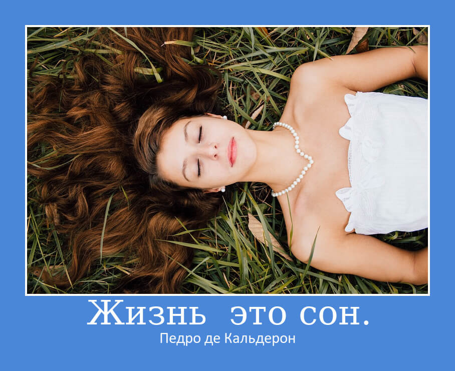 На фото девушка, лежащая на траве.