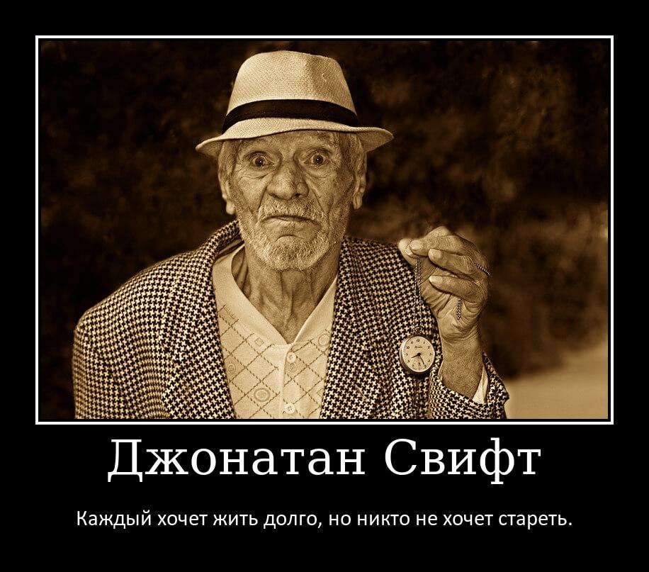 На фото изображен старик с часами.