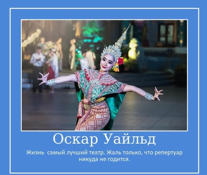 На фото изображена девушка в театральном костюме.