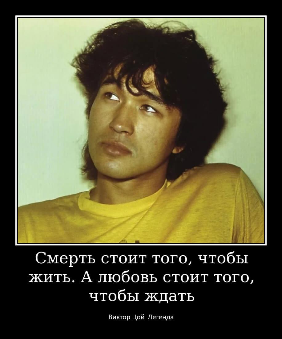 Смерть стоит того, чтобы жить. А любовь стоит того, чтобы ждать…