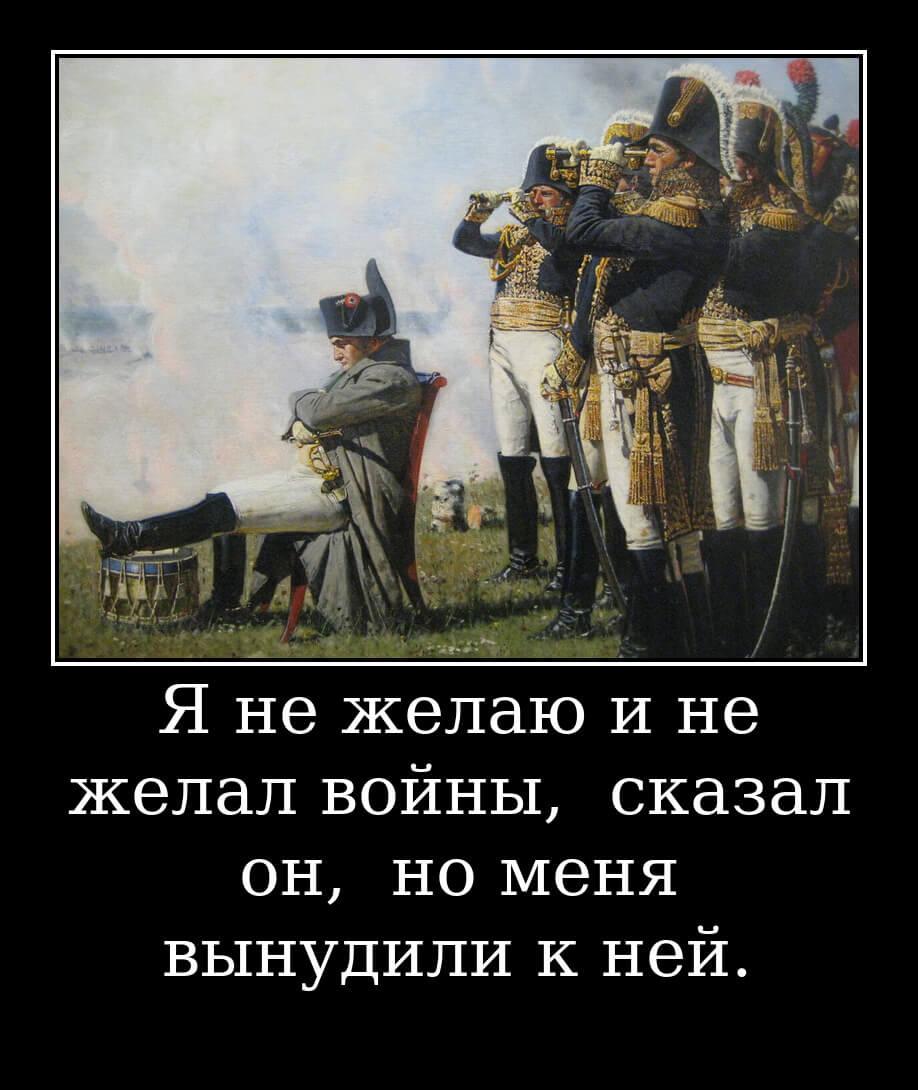 """На фото изображена цитата из романа """"Война и мир""""."""