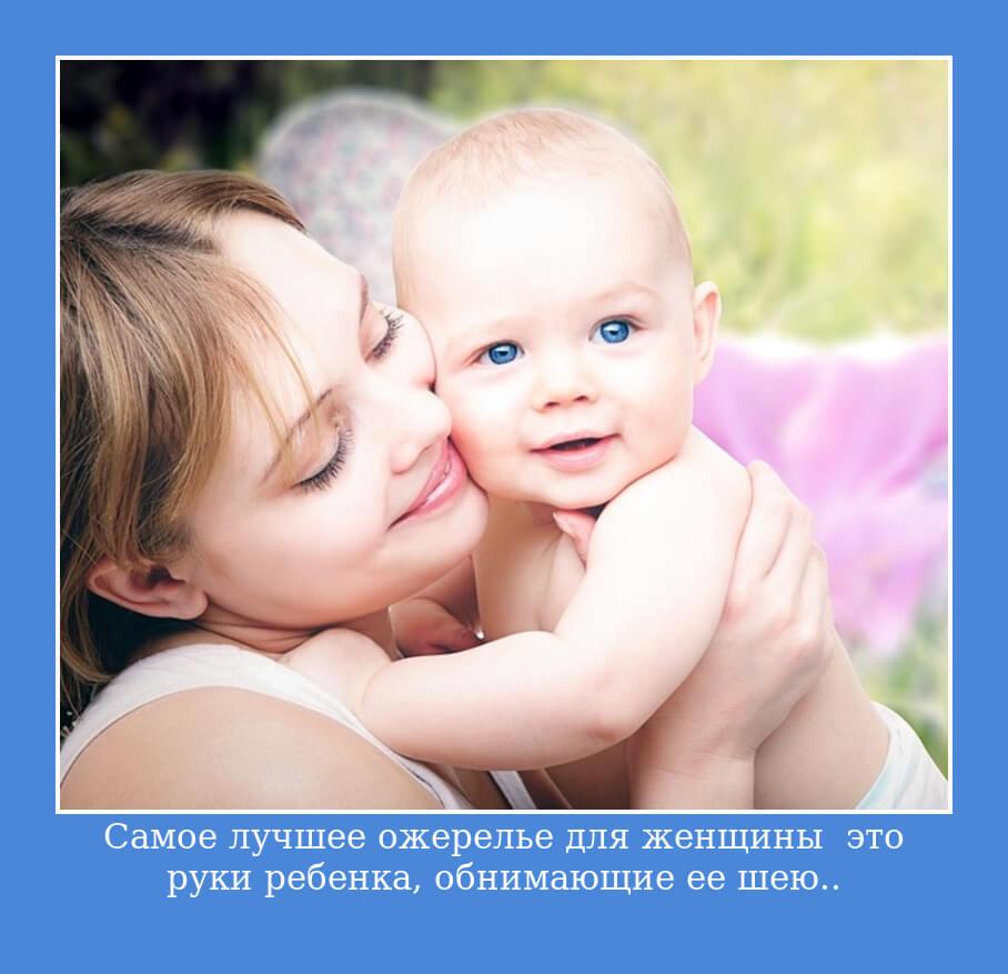 Мама и дочка.