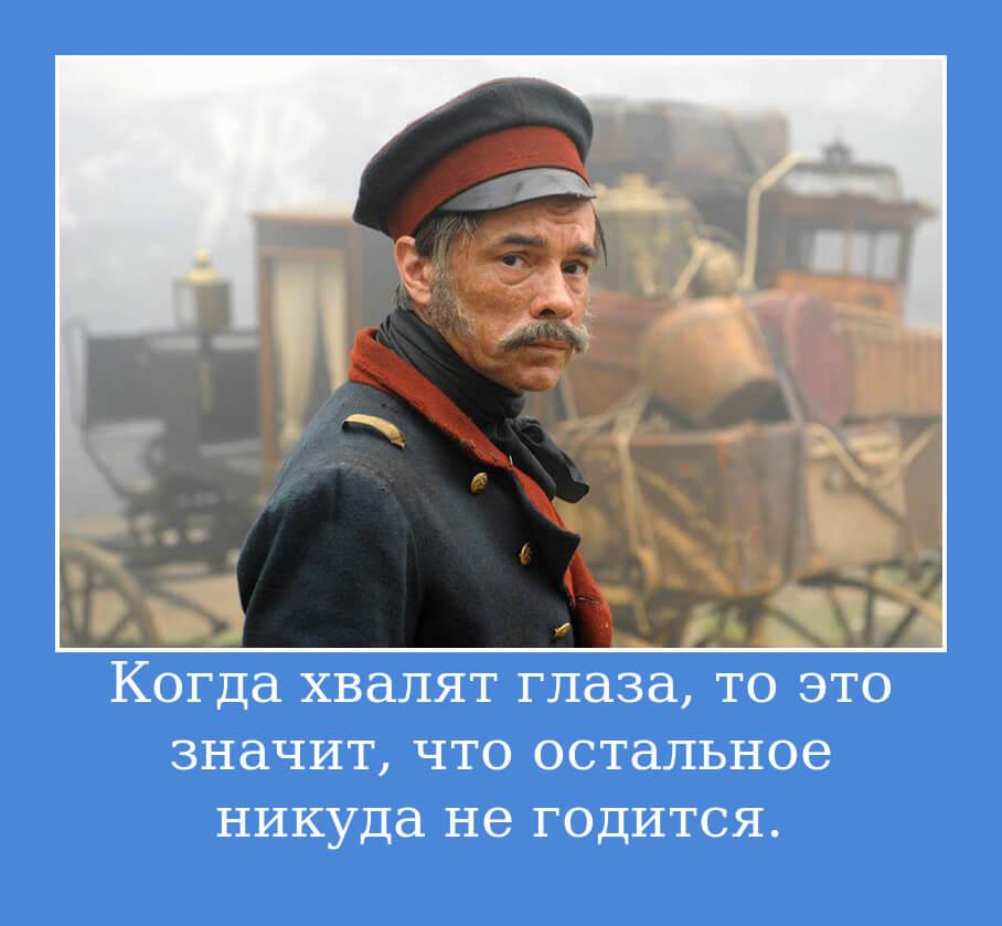 """На фото изображена цитата из """"Героя нашего времени""""."""