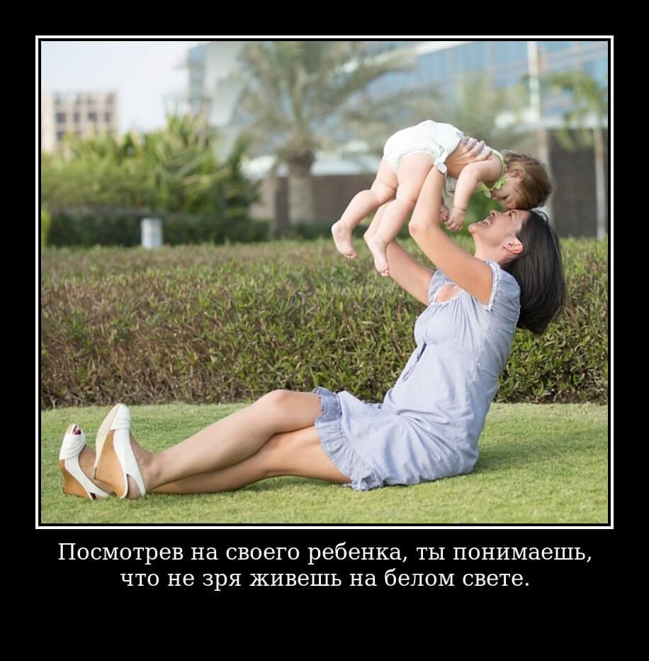 Счастливая мама с ребенком на руках.