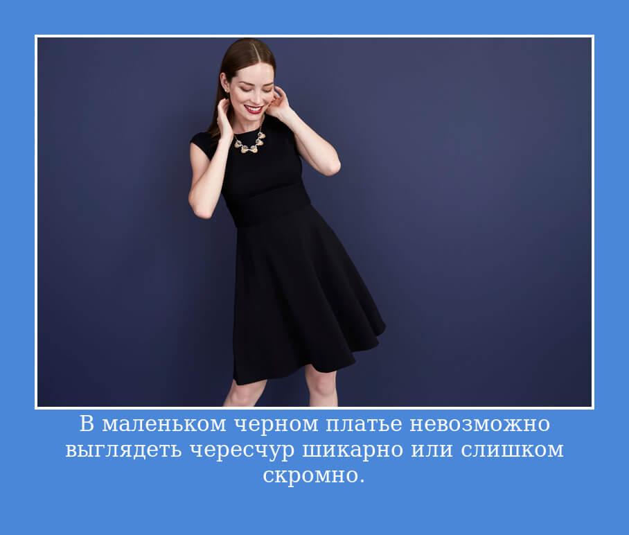 На фото изображена цитата Карла Лагерфельда.