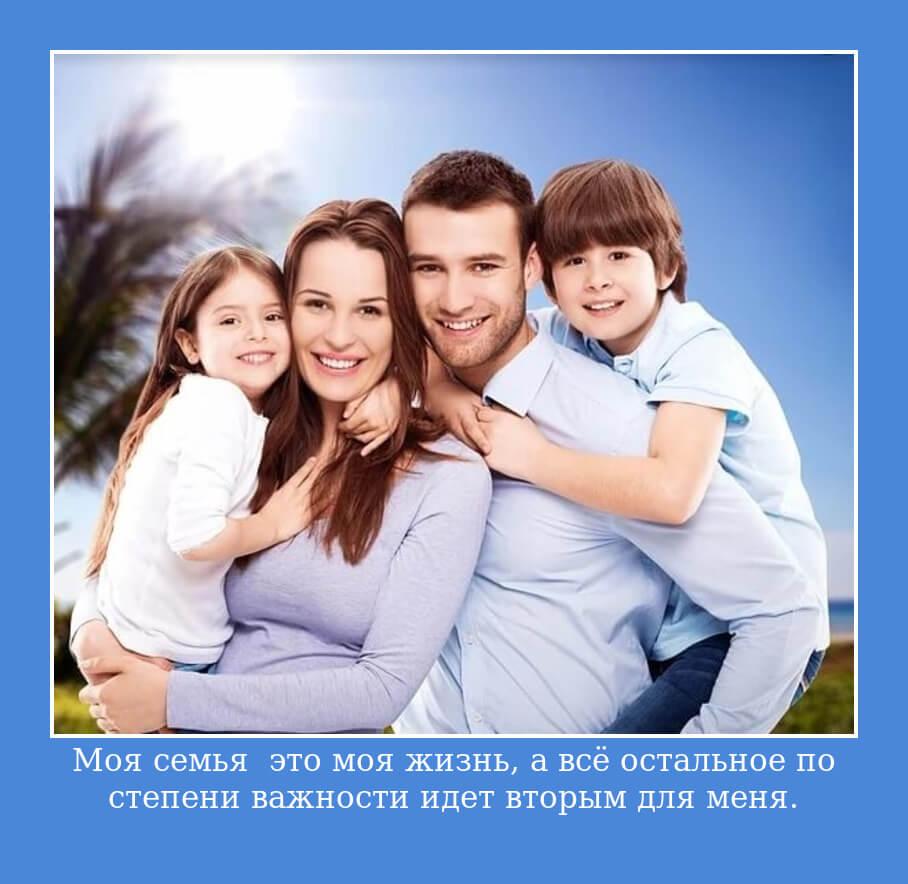 Счастливая семья. Мама, папа, сын и дочка.