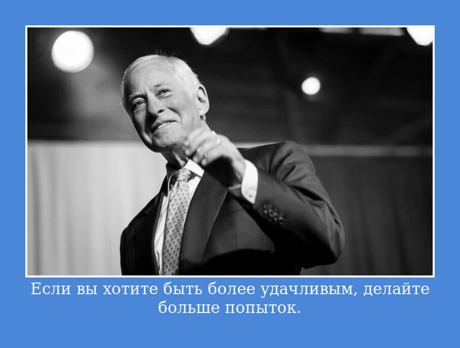 На фото изображена цитата про бизнес и мотивацию.