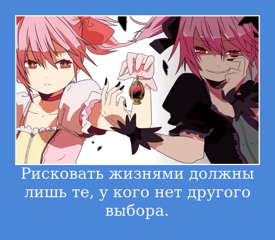 На фото изображена цитата из мультфильма аниме.