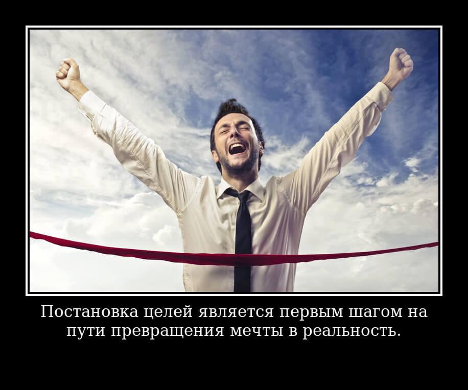 На фото изображена мотивирующая цитата.