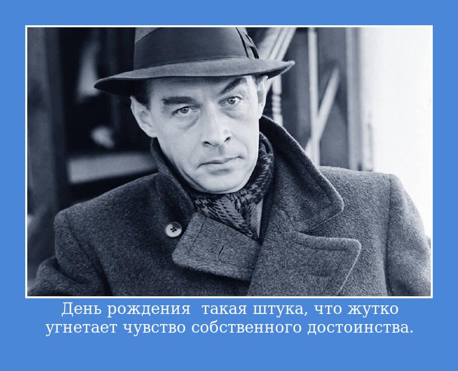 На фото изображена цитата о дне рождения Эриха Марии Ремарка.