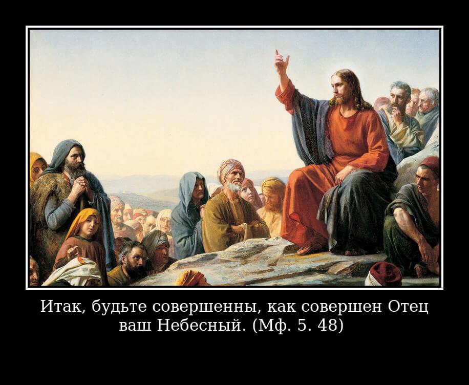 НА фото изображена цитата из Библии.