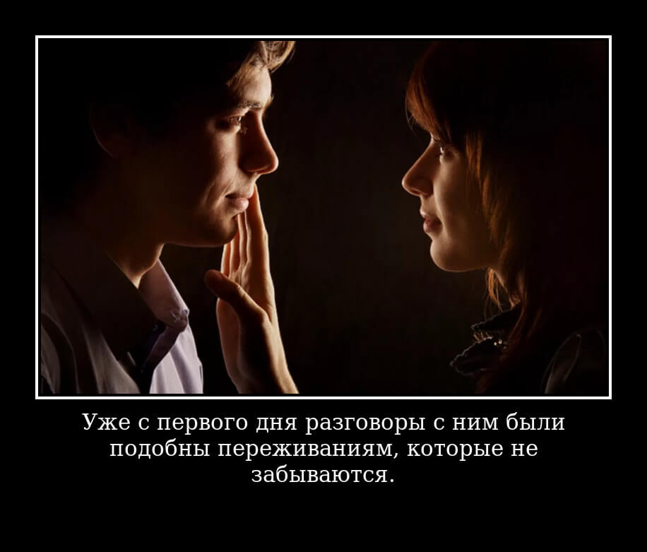 На фото изображена цитата из романа Януша Вишневского.