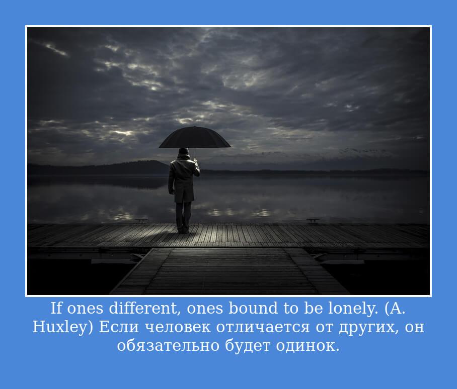 На фото изображена фраза про одиночество на английском.
