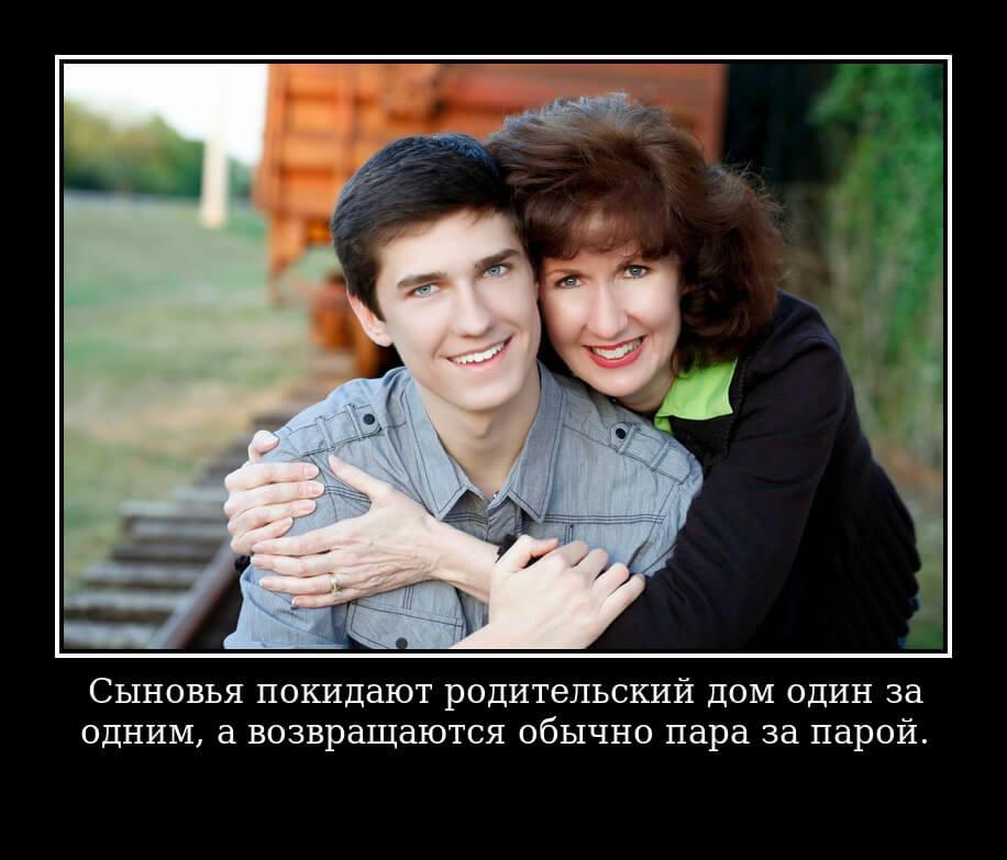 На фото изображена цитата о сне и маме.
