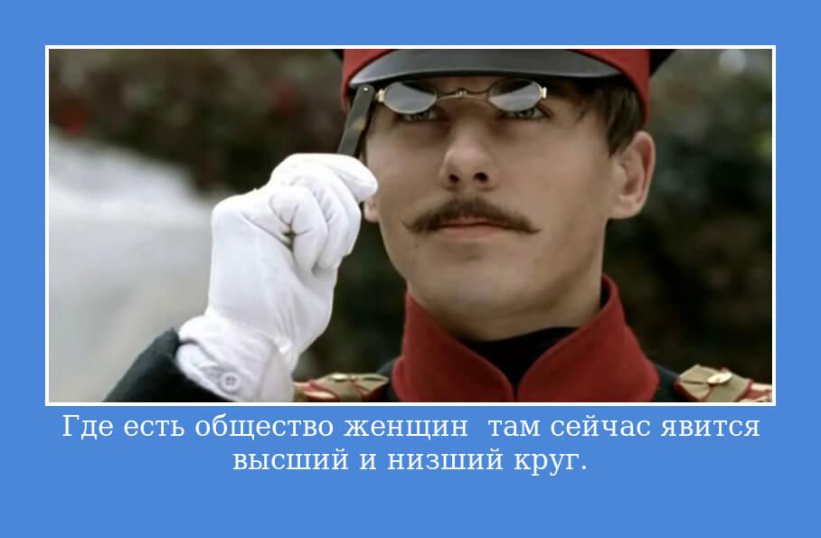 На фото изображена цитата Григория Печорина.