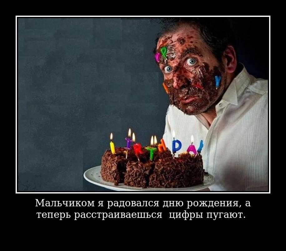 На фото изображена цитата о дне рождения.