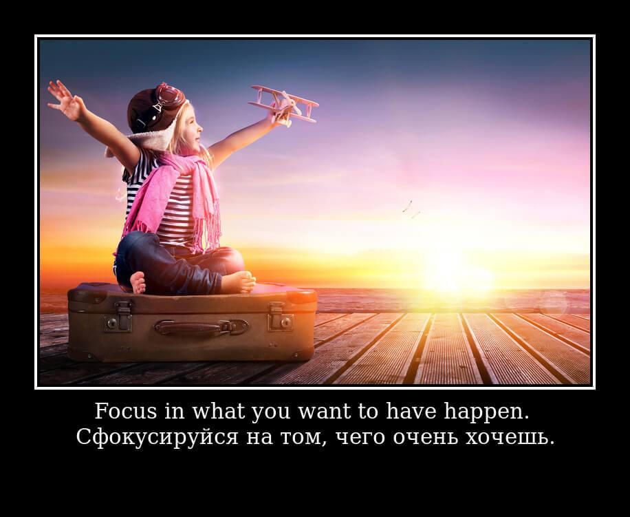 На фото изображено высказывание на английском о мечте.
