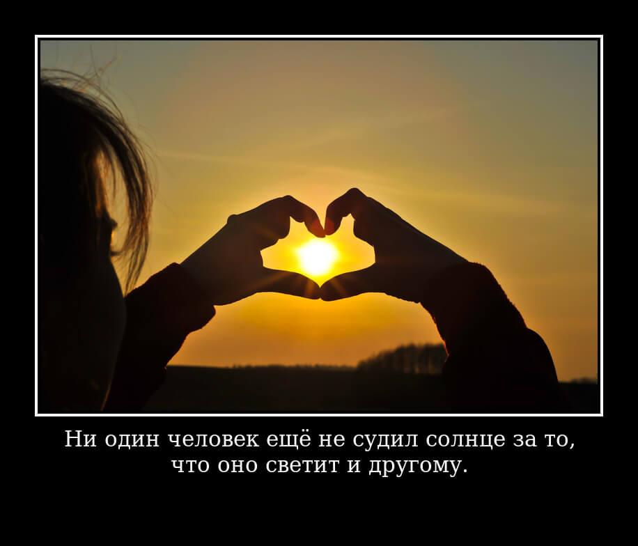 На фото изображена цитата Цветаевой о солнце.