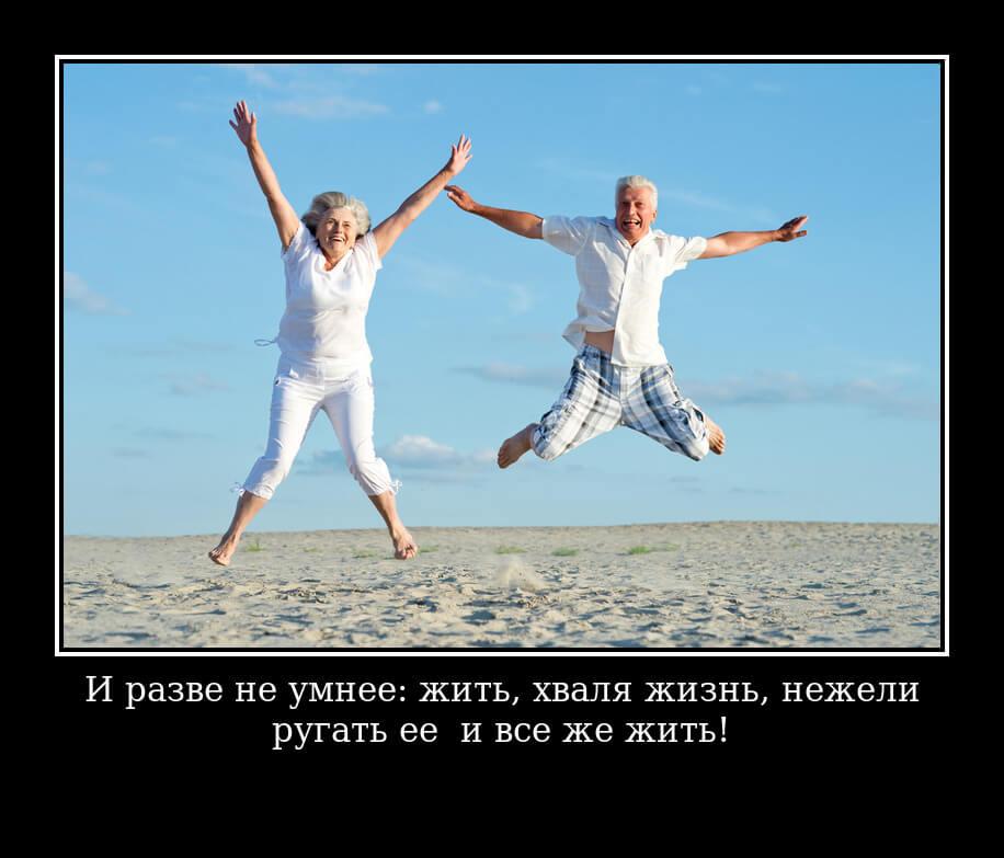 На фото изображена цитата о жизни.