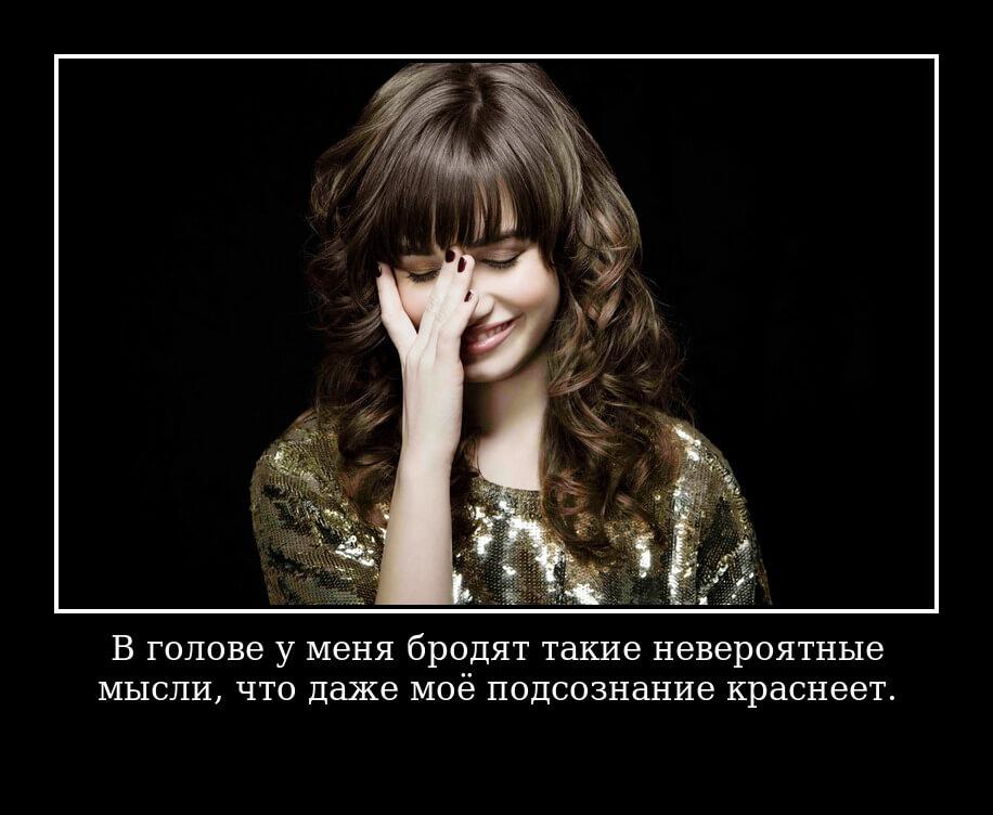 """На фото цитата из книги Януша Вишневского """"Одиночество в сети""""."""
