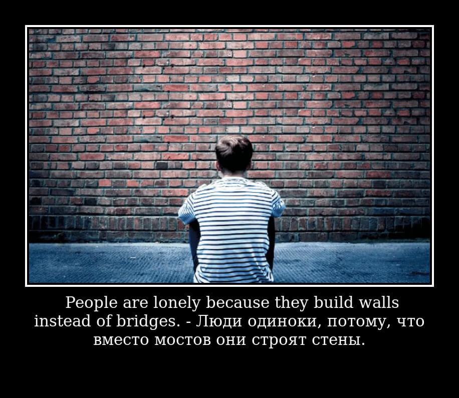 На фото изображена цитата про одиночество на английском языке с переводом.