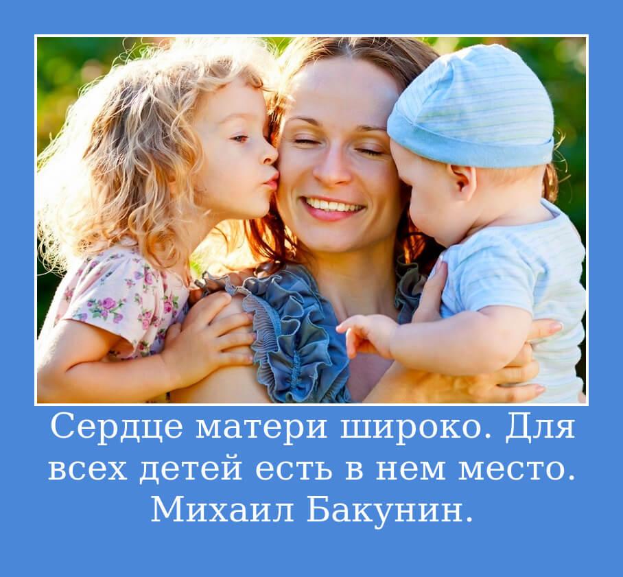 На фото изображена цитата о матери.