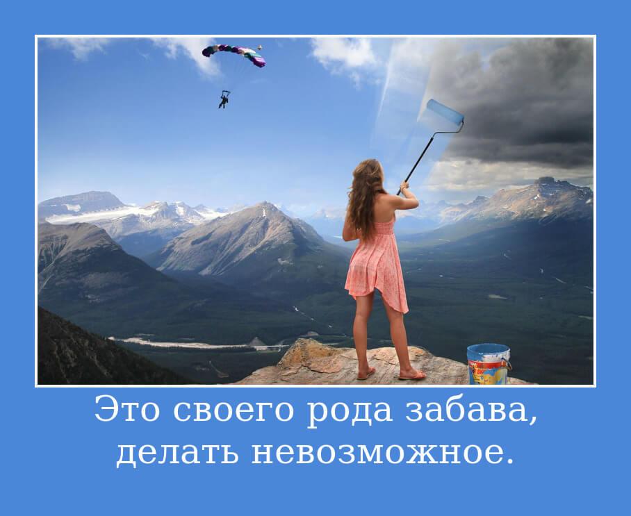 На фото изображена цитата Уолта Диснея.