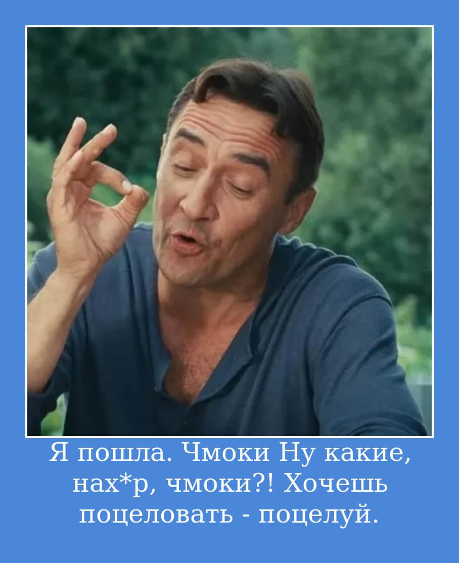 """Цитаты Камиля из фильма """"О чем говорят мужчины""""."""