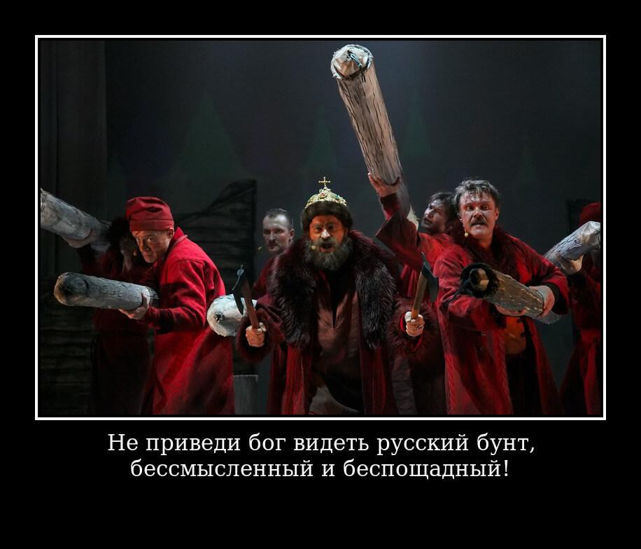 """На фото изображена цитата """"Не приведи бог видеть русский бунт, бессмысленный и беспощадный""""."""