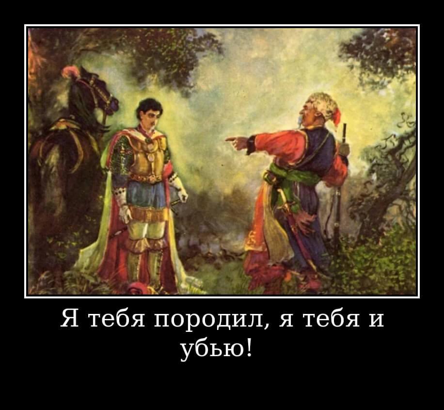 На фото изображена цитата из произведения Гоголя.