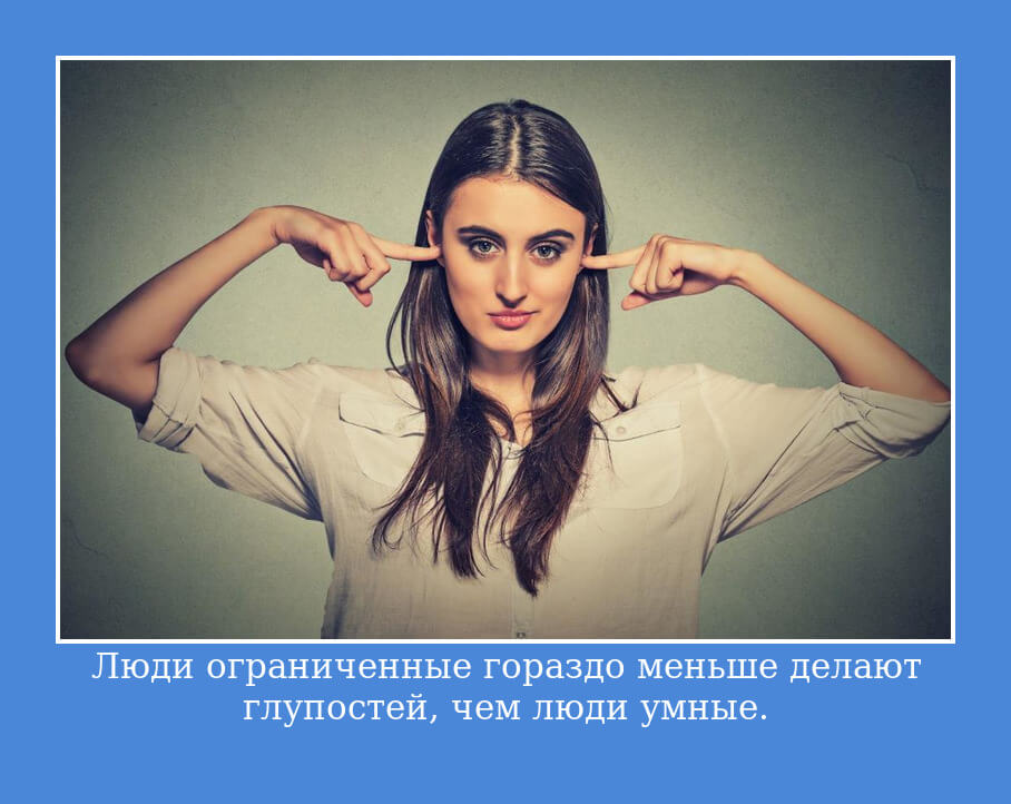 На фото изображено высказывание Федора Достоевского.