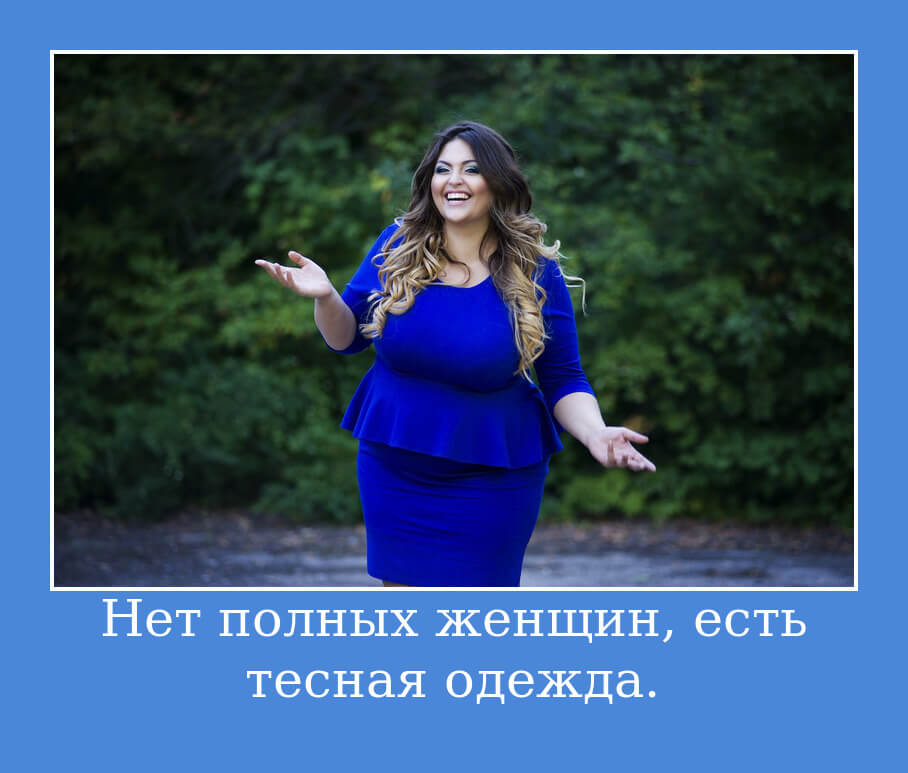 На фото изображена цитата Фаины Раневской о женщинах.