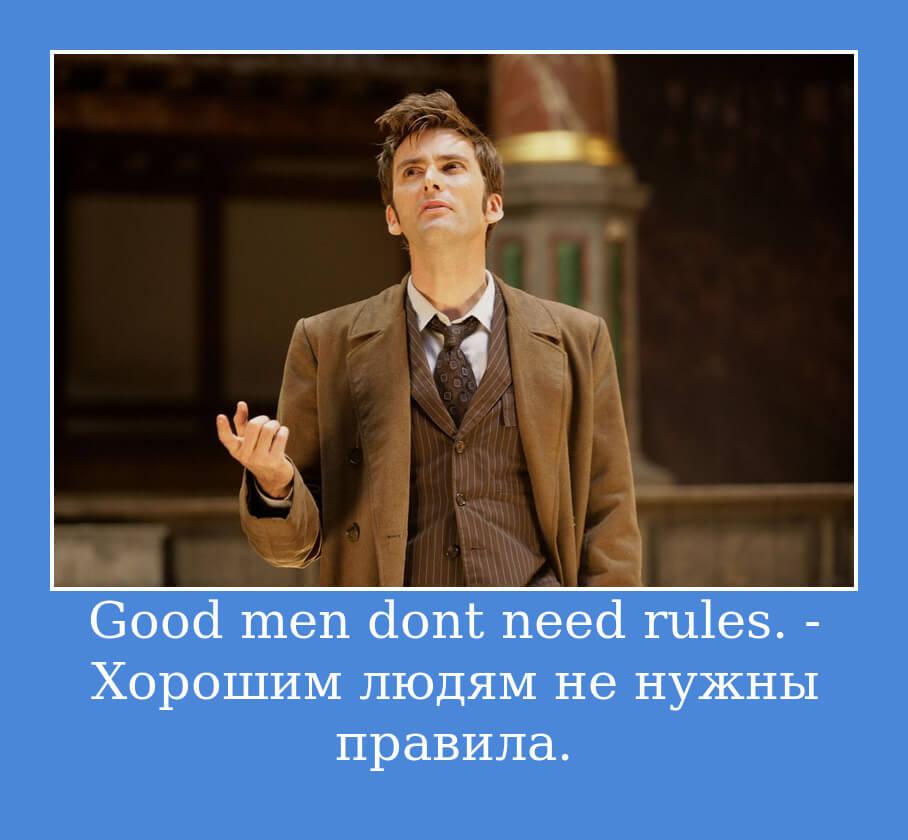 """На фото изображена цитата из сериала """"Доктор кто""""."""