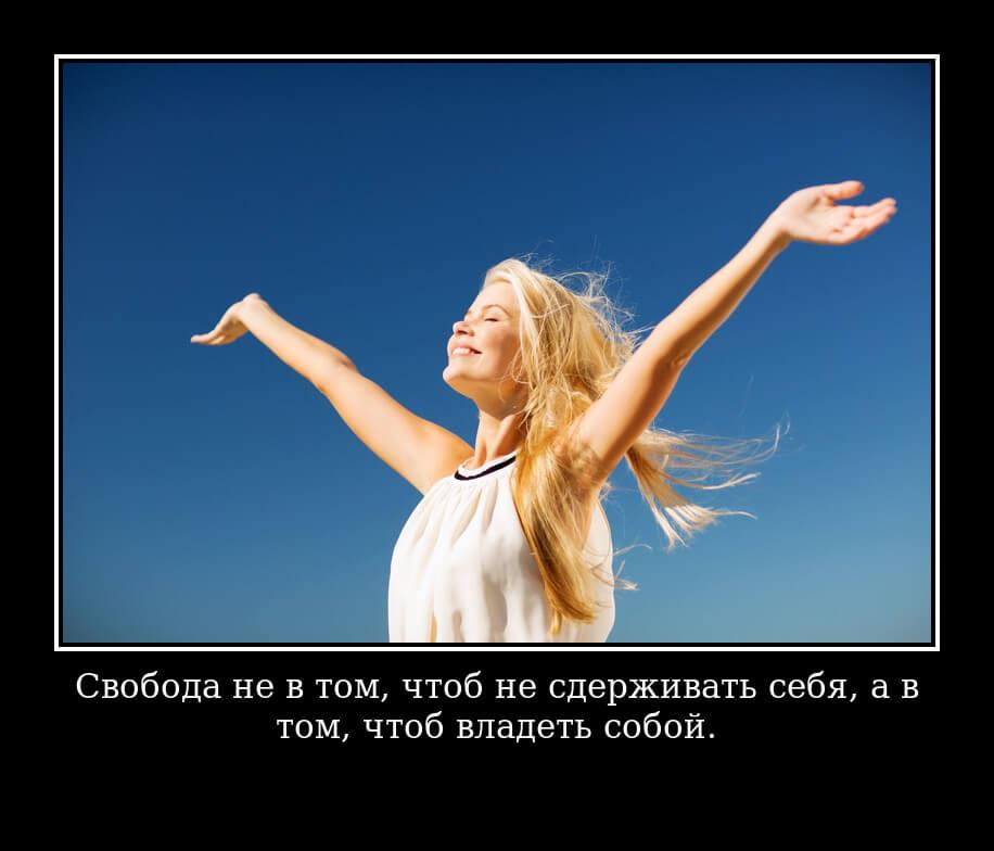 На фото изображена цитата Федора Достоевского.