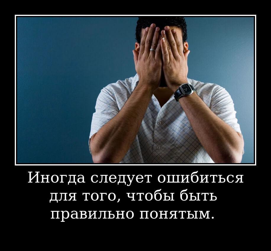 На фото изображена цитата Максима Фрая.