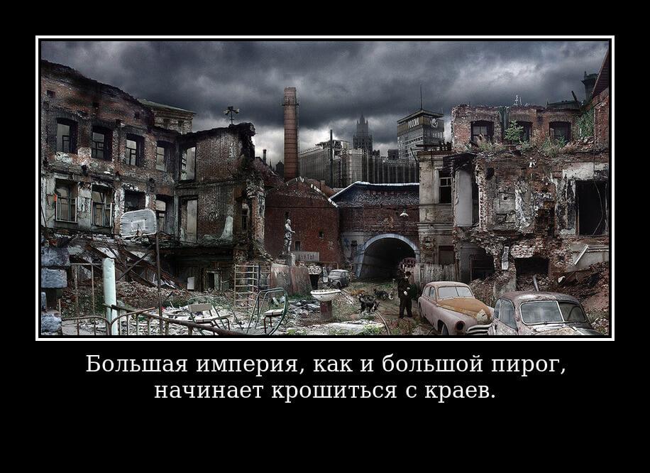 На фото изображена цитата про государство.
