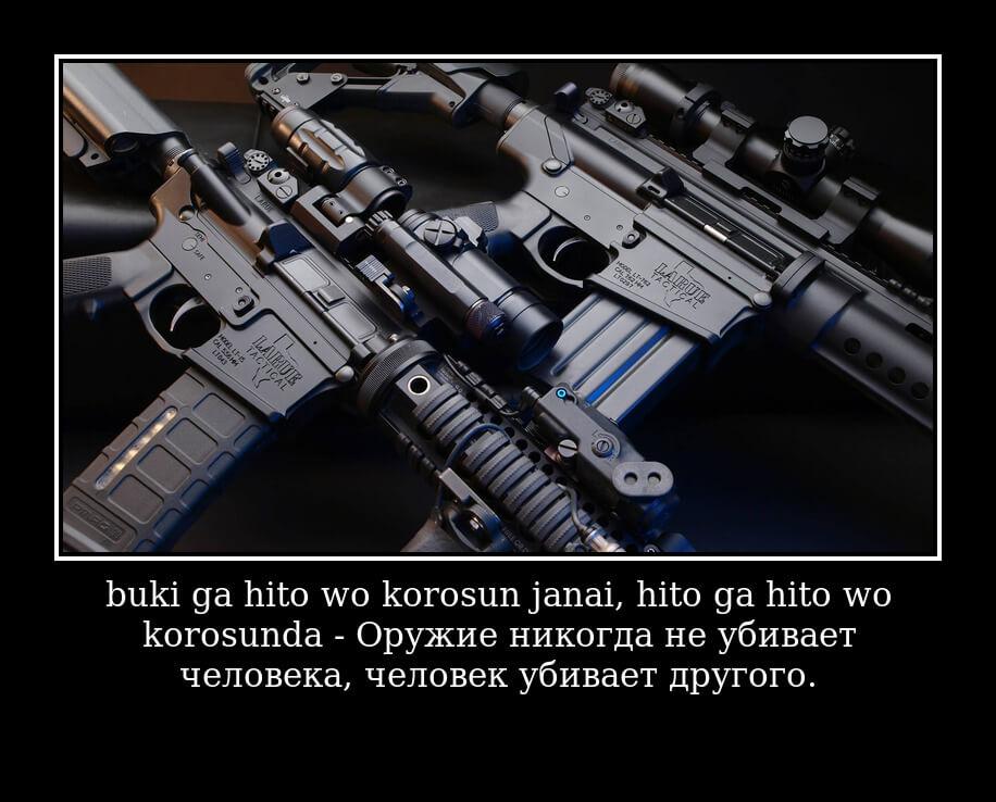 На фото изображена фраза на японском языке.