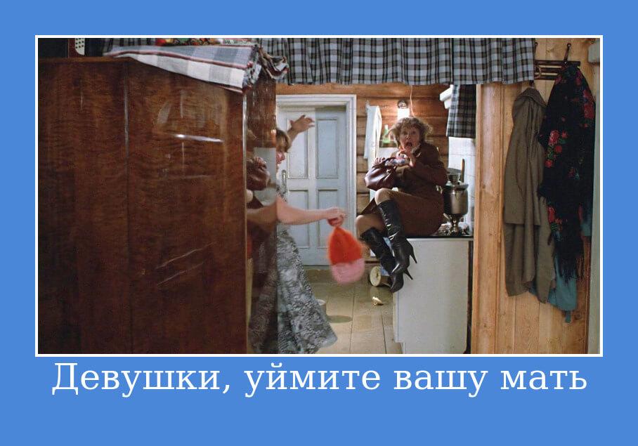 """На фото изображена фраза из фильма """"Любовь и голуби""""."""