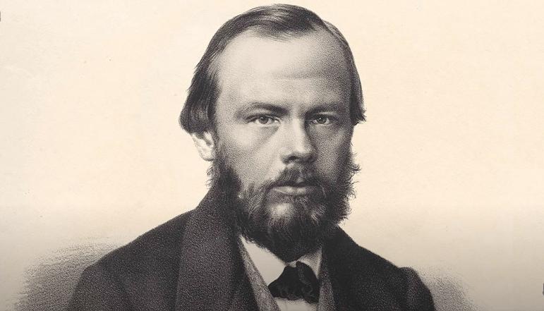 На фото изображен Федор Достоевский.