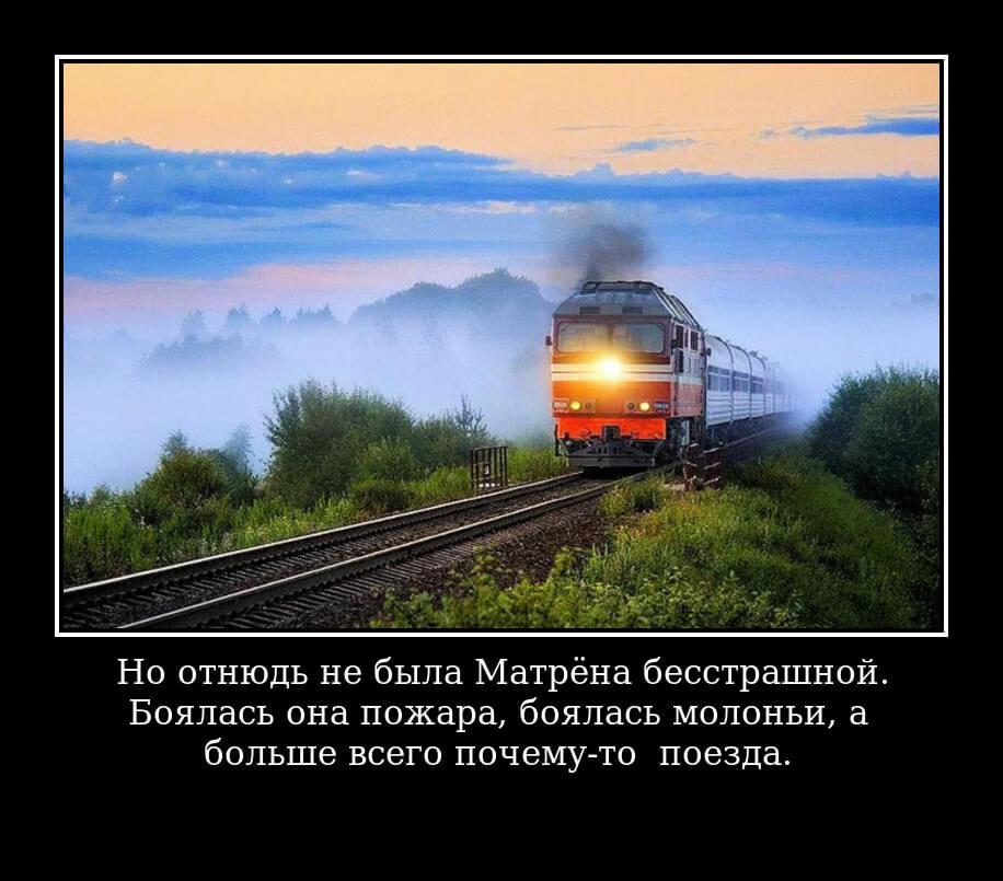 """На фото изображена цитата из рассказа """"Матренин двор""""."""