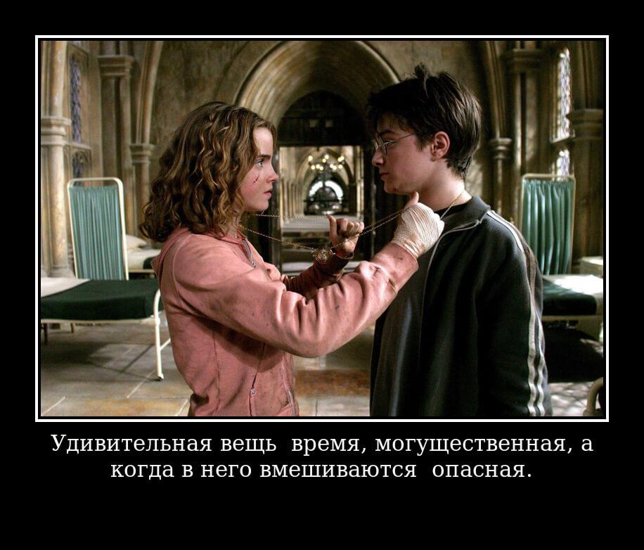 На фото изображена цитата из книги про Гарри Поттера.